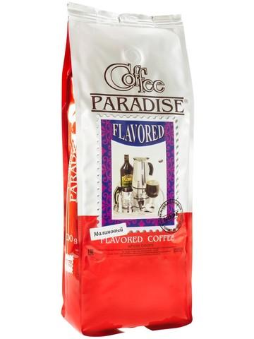 Кофе в зернах Paradise ароматизированный Малиновый, 1 кг