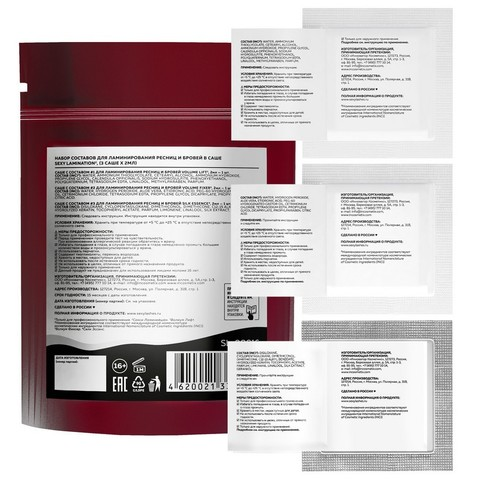 Набор составов для ламинирования ресниц и бровей в саше SEXY LAMINATION (Volume Lift+Volume Fixer+Silk Essense)