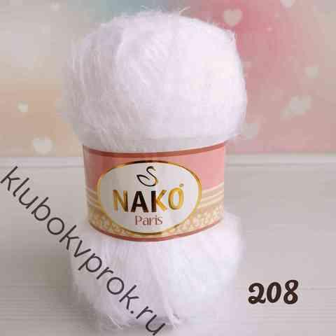 NAKO PARIS 208, Белый