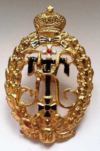 Знак 15-ого Тифлисского полка