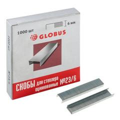 Скобы канцелярские для степлера №23/6 Globus оцинкованные (1000 штук в упаковке)