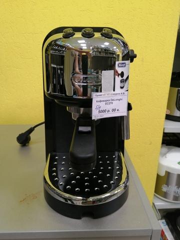 Кофеварка DeLonghi EC270