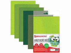 660643 Цветной фетр для  творчества А4 210*297 5л., 5цв., оттенки зеленого