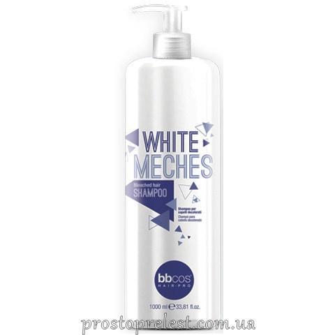 BBcos White Meches Shampoo - Шампунь для знебарвленого волосся