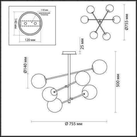 Люстра потолочная 4454/6C серии SIERRA