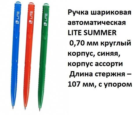 Ручка шарик. ВРRSL-В