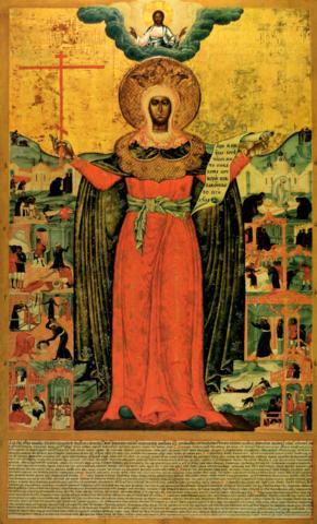 Икона святая мученица Фомаида на дереве на левкасе  мастерская Иконный Дом