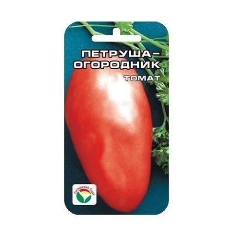 Петруша Огородник 20шт томат (Сиб сад)
