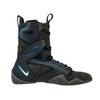 Боксерки Nike HyperKO 2 т.синие