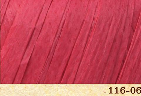 Купить Пряжа FibraNatura Raffia Код цвета 116-06 | Интернет-магазин пряжи «Пряха»