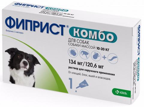 Фиприст Комбо для собак 10-20 кг