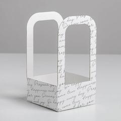 Коробка-переноска для цветов «Послание»