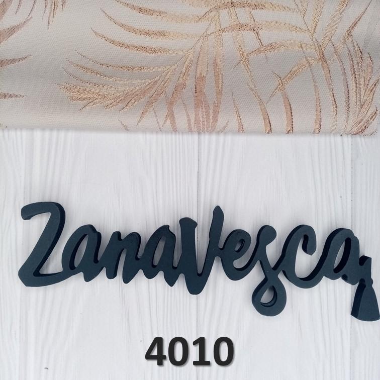 Ткань для портьер жаккардовая пальмовые листья