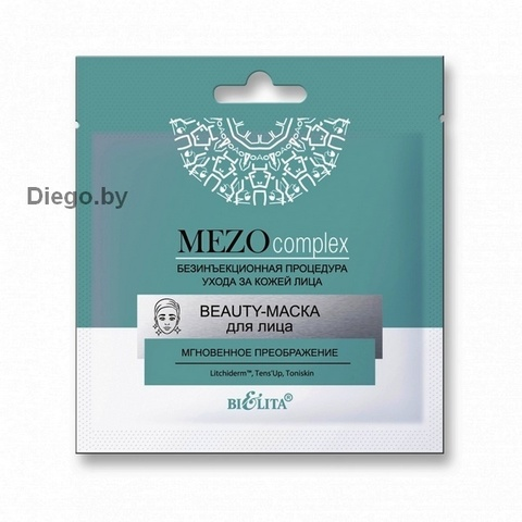 Beauty-Маска для лица Мгновенное преображение , 1 шт. ( Mezo Complex Маски )