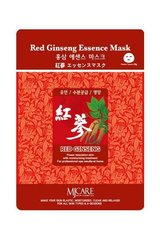 Mijin Essence Mask