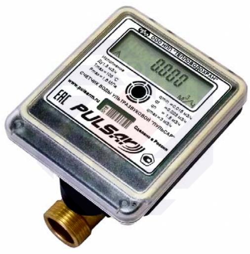 Счетчик воды ультразвуковой с цифровым выходом RS-485 ТВХ Пульсар У DN 40