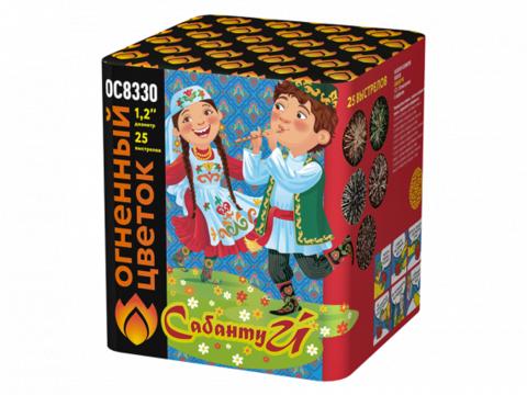 ОС8330 Сабантуй (1,2