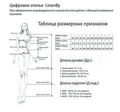 Платье женское. Модель PL-478