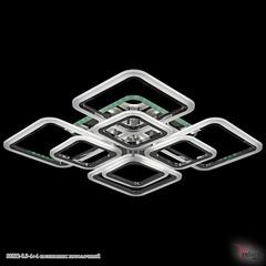 88822-0.3-4+4 светильник потолочный