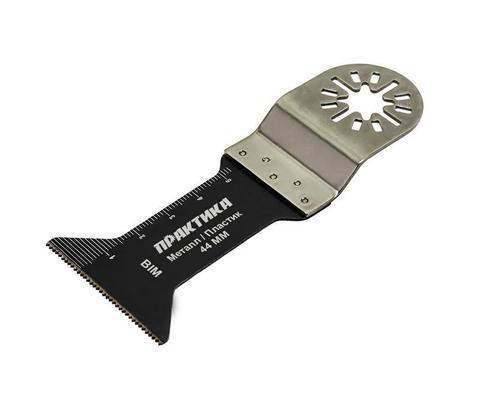 Насадка для МФИ ПРАКТИКА режущая Т-образная, BiM, по металлу и пластику, 44 мм, мелкий зуб (240-263)