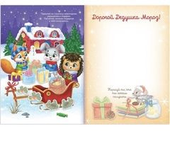 Новогодний набор книг в подарочной коробке