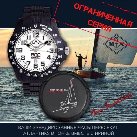 Часы SAILOR, прошедшие гонку Мини Трансат вместе с Ириной, черные