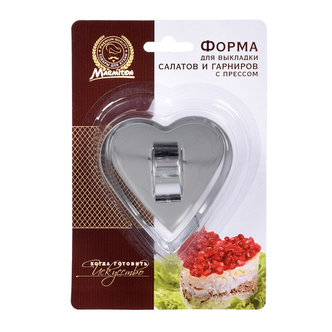 Форма с прессом для выкладки салатов и гарниров, сердечко 8х8х4 см