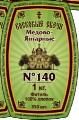 Этикетка на Свечи №140 восковые, зеленые