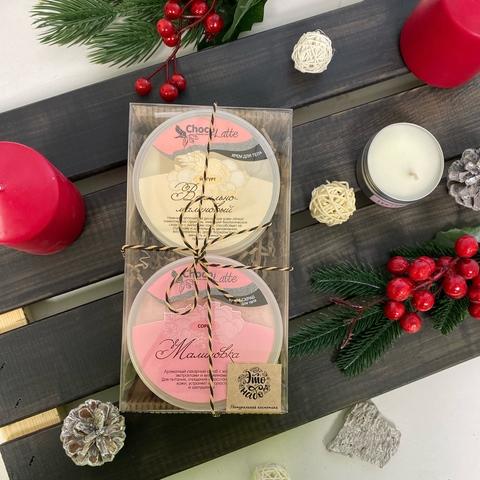 Набор подарочный для тела Малиновка | Chocolatte