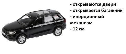 Машина мет. TOUAREG-BK VW TOUAREG чёрный (СБ)