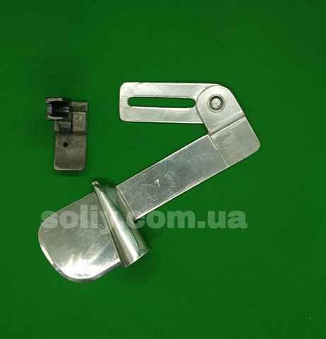 Приспособление для подгиба края в 2 слоя 7 мм на прямострочную машину   Soliy.com.ua
