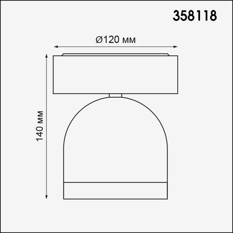 Светильник уличный потолочный светодиодный 358118 серии GALEATI