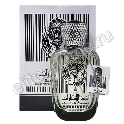 Saqr Al Emarat Сакар Аль Эамарат 100 мл спрей от Халис Khalis Perfumes