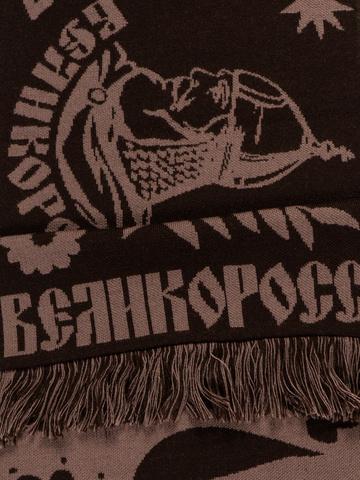 Таёжные Тропы – бурые тона № 4.1 (С бахромой)