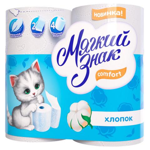 Бумага туалетная Мягкий знак 2-слойная белая (4 рулона в упаковке)