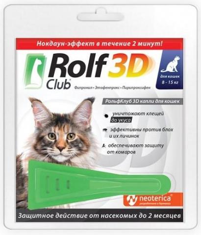 Rolf Club 3D Капли для кошек 8-15кг от клещей, блох и комаров