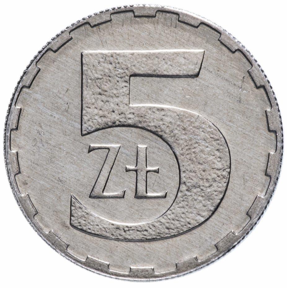 5 злотых. Польша. 1990 год. AU-UNC