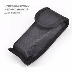 Мультитул-пассатижи защитный чехол