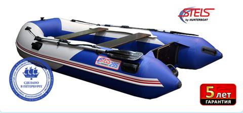 Лодка ПВХ Хантер STELS 295