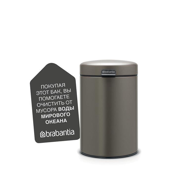 Мусорный бак newIcon настенный (3л), Платиновый, арт. 116223 - фото 1