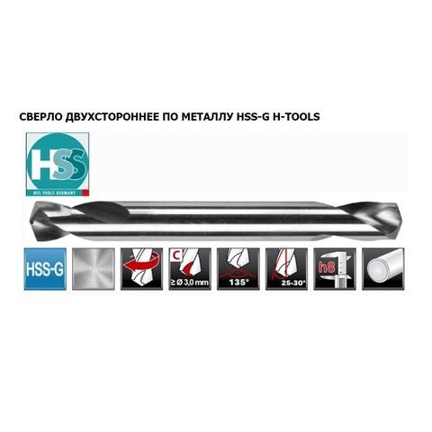 Сверло по металлу двухстороннее 3,0х46мм DIN1897 h8 3xD HSS-G 135° HSS-Tools 1100-1030