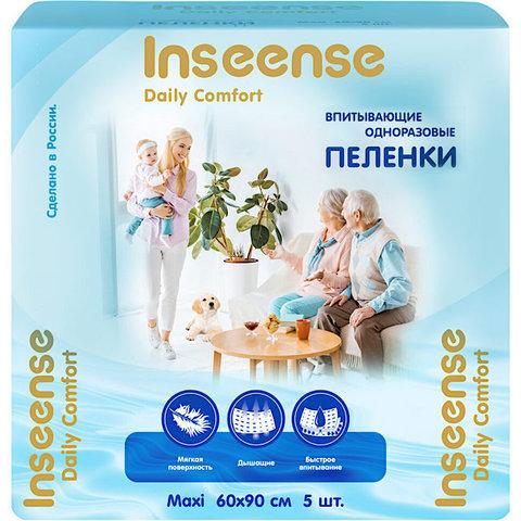 INSEENSE. Пеленки впитывающие Daily Comfort, 60-90 см (5 шт.)