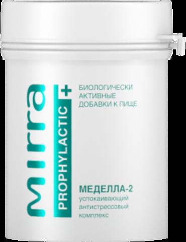 МЕДЕЛЛА-2 успокаивающий антистрессовый комплекс