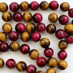 Бусина Тигровый глаз (тониров), шарик, цвет - фиолетовый и коричневый, 10 мм, нить