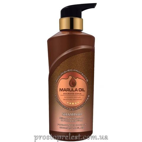 Bingo Hair Cosmetic Marula Oil Intensive Repair Moisture Shampoo - Безсульфатний шампунь для волосся з олією марули