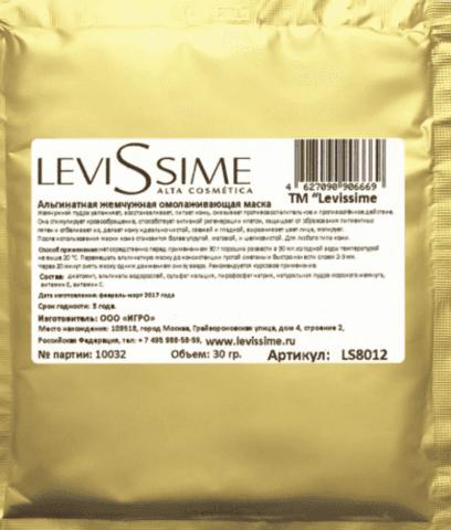 Levissime Algae Antiage Pearl Mask 30g