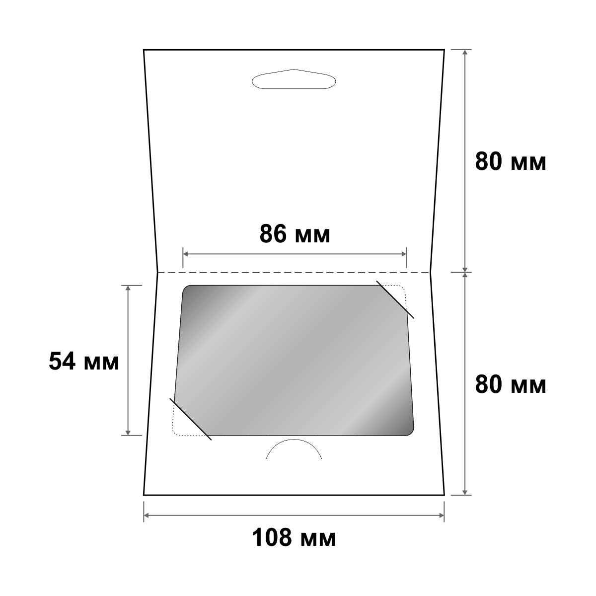 Кардхолдер-конверт для подарочного сертификата 108х80 мм