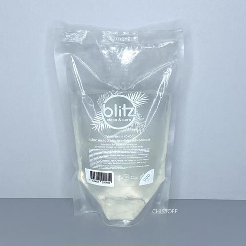 Жидкое мыло Blitz 500 мл дой пак, Тропический кокос