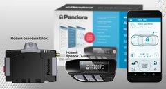 Pandora DXL 4970  Автосигнализация