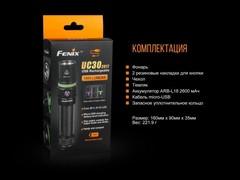 Карманный фонарь Fenix UC30 2017 Cree XP-L HI V3